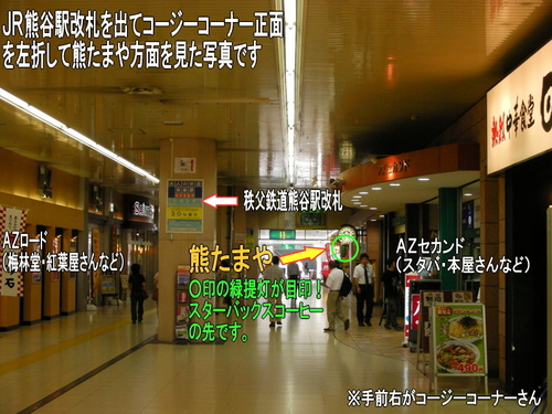 ikikata2.jpg